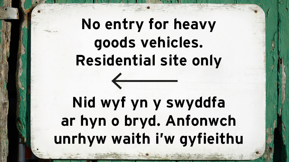 Welsh Translation Fail Sign